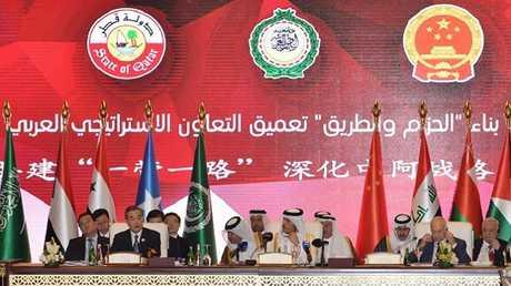 الدورة السابعة للاجتماع الوزاري لمنتدى التعاون العربي الصيني في الدوحة في مايو عام 2016