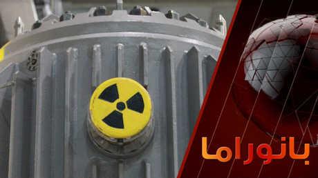 إيران والسعودية .. من سيمتلك الأسلحة النووية؟