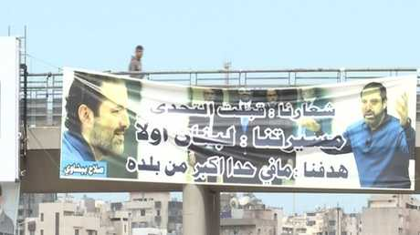 لبنان.. استمرار الخلاف حول تشكيل الحكومة