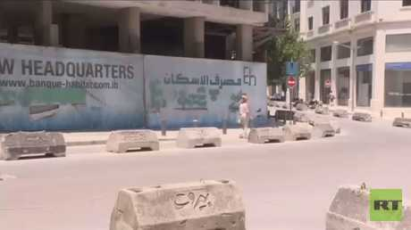 وقف قروض الإسكان في لبنان يثير أزمة
