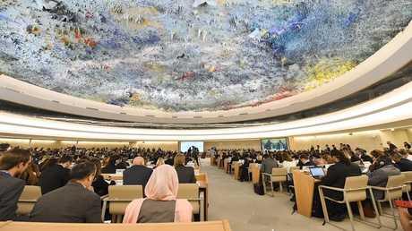 مجلس حقوق الإنسان للأمم المتحدة