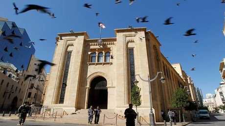 مقر مجلس النواب اللبناني
