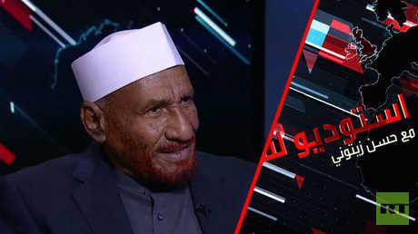 السودان.. كيف ترى المعارضة حل الأزمة؟