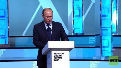 انظلاق منتدى موسكو العمراني السنوي