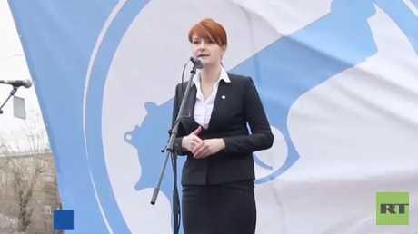 ماريا بوتينا تنفي التهم الموجهة إليها