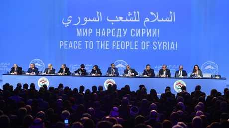 صورة من مؤتمر الحوار الوطني السوري في سوتشي (30 يناير 2018)