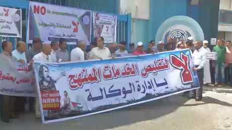 اعتصام احتجاجي على فصل موظفين بالأونروا