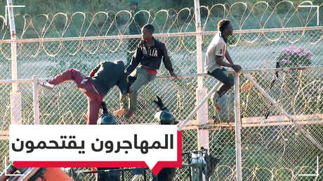 المهاجرون الأفارقة يقتحمون سبتة