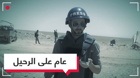 خالد الخطيب.. عام على الرحيل