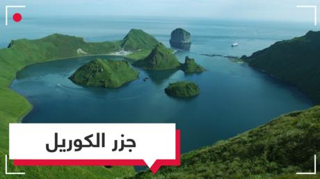 جزر كوريل - تاريخ الخلاف بين روسيا واليابان