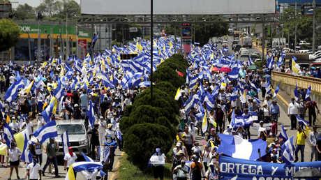 احتجاجات جماهيرية في ماناغوا، نيكاراغوا، 28 يوليو 2018
