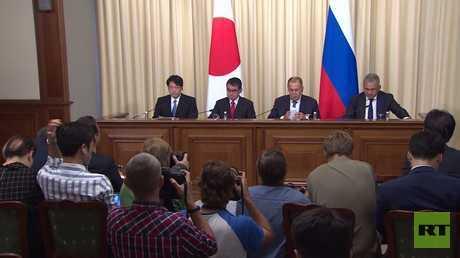 اجتماع روسي ياباني في موسكو
