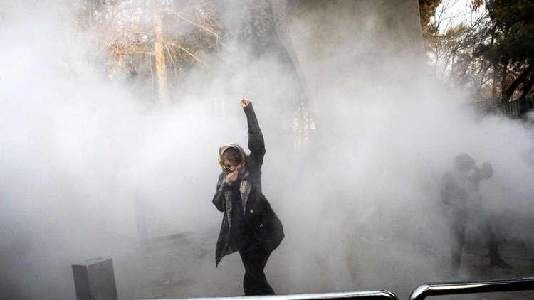 احتجاجات في طهران - صورة أرشيفية