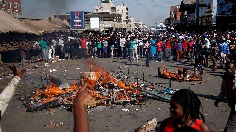 احتجاجات على نتائج الانتخابات في زيمبابوي