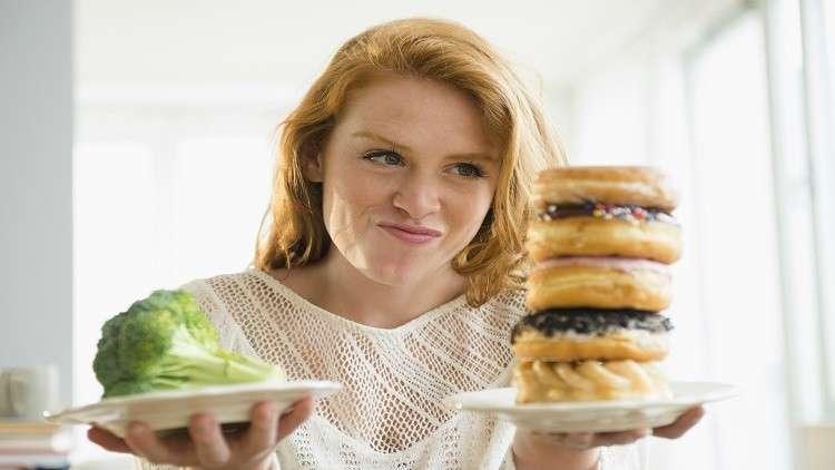 اكتشاف سبب معاناة البعض من أجل فقدان الوزن