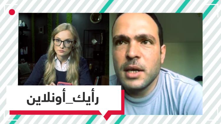 بالفيديو.. لاجئ سوري يكشف