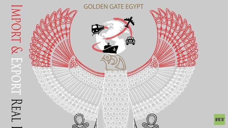 مبادرة شبابية لجذب الاستثمارات إلى مصر