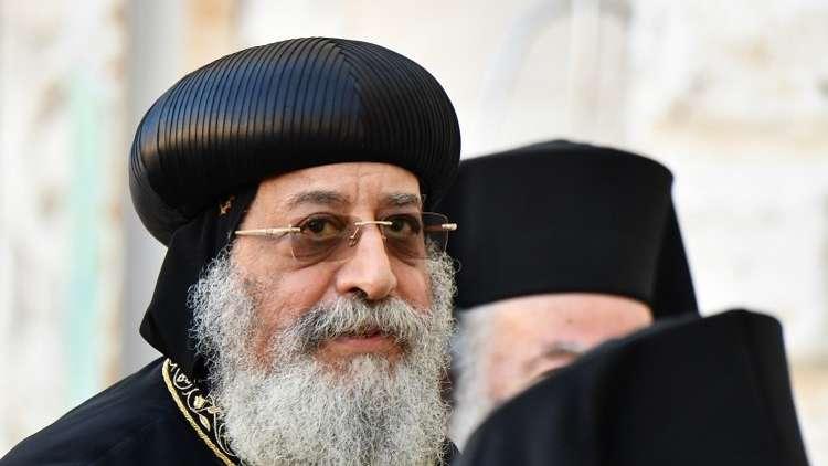 البابا تواضروس الثانى، بابا الإسكندرية وبطريرك الكرازة المرقسية