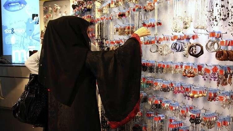 السعودية: 10 آلاف مخالف لقانون