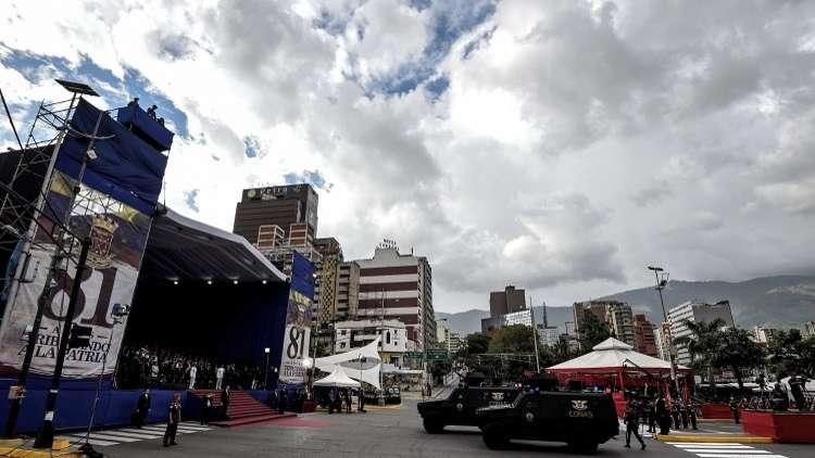الداخلية الفنزويلية تكشف كيف تصدت للدرون الذي حاول اغتيال مادورو
