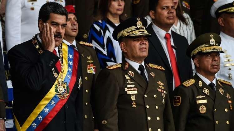مسؤول تركي: مادورو.. كن قويا يا صديقي!
