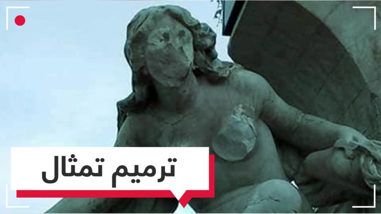 لأنه يمثل فتاة عارية.. الجزائر ترمم تمثال عين الفوارة بعد تحطيمه