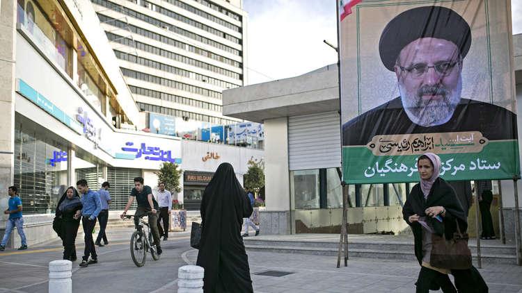 إيران تضع