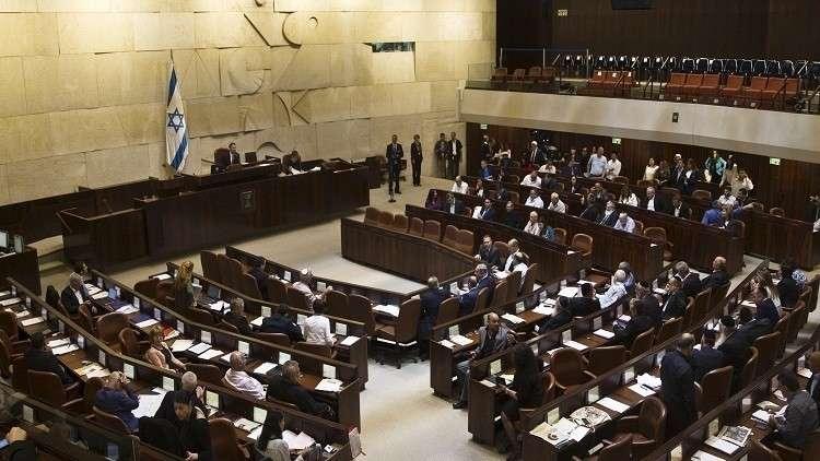رئيس الكنيست يرفض قبول استقالة نائب باللغة العربية
