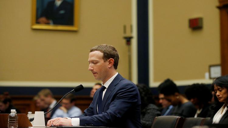 تقرير: فيسبوك سلمت بيانات شخصية للبنوك مقابل الحصول على بيانات مالية