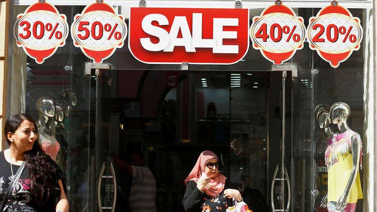 التضخم في مصر ينخفض في يوليو
