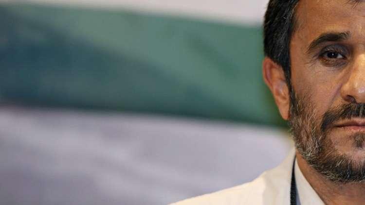الرئيس الإيراني السابق محمود أحمدي
