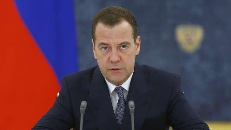 مدفيديف: العقوبات ضد روسيا بمثابة إعلان حرب اقتصادية وسنرد عليها بكل الوسائل