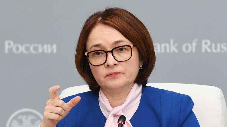 المركزي الروسي يعلق على تراجع العملة الروسية