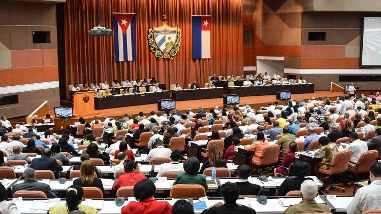 برلمان كوبا (صورة من الأرشيف)