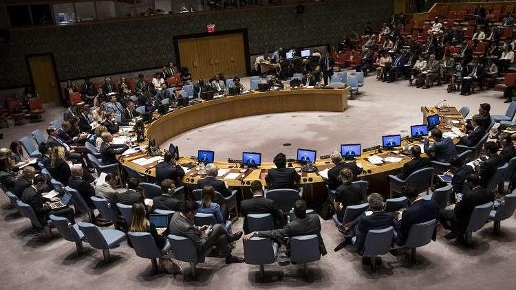 مجلس الأمن الدولي يدعو لتحقيق شفاف في غارة التحالف على صعدة