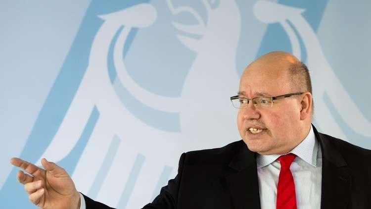 وزير الاقتصاد الألماني: لن ندع واشنطن تملي علينا مع من نعمل