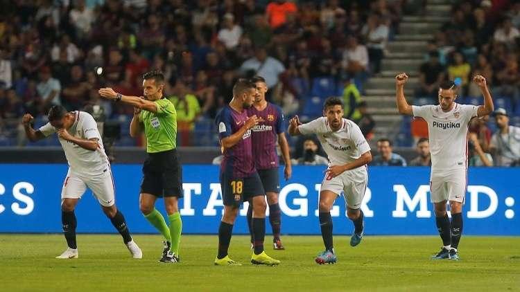 شاهد.. برشلونة يرد التحية لإشبيلية في كأس السوبر