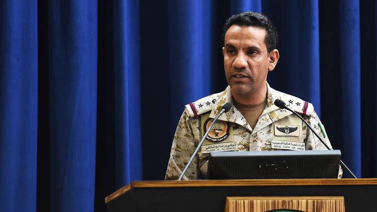 التحالف العربي: اتخذنا ما يضمن حرية الملاحة البحرية والتجارة العالمية ضد الحوثيين