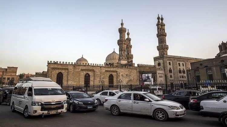 الأزهر يعلق على مشروع القانون التونسي حول المساواة في الميراث