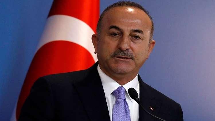وزير الخارجية التركي: مستعدون لمناقشة القضايا مع الولايات المتحدة من دون تهديدات