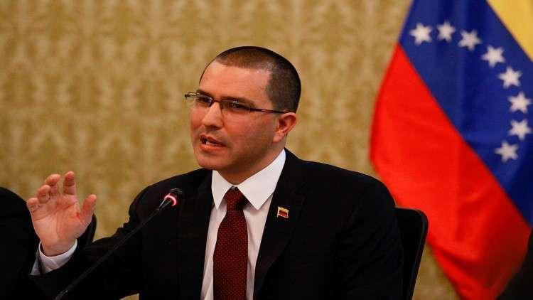 فنزويلا تسلم البيرو قائمة مشتبه بتورطهم في محاولة اغتيال مادورو