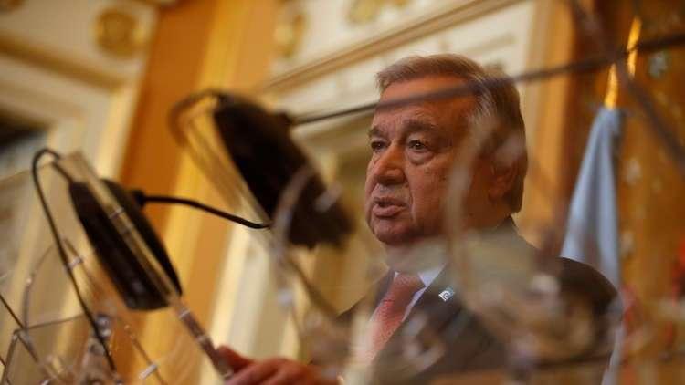 غوتيريش يدعو إلى وقف فوري للقتال في أفغانستان