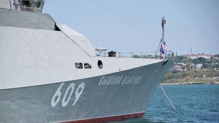 روسيا تعزز سفنها المرابطة في سوريا بحاملة صواريخ