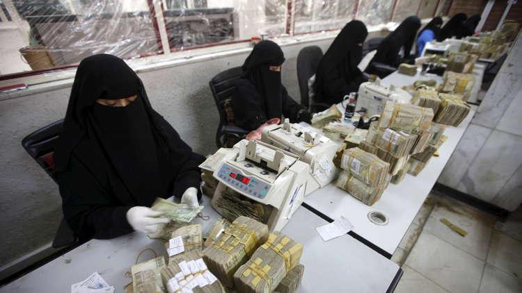 المركزي اليمني يصدر فئة ورقية جديدة (صورة)
