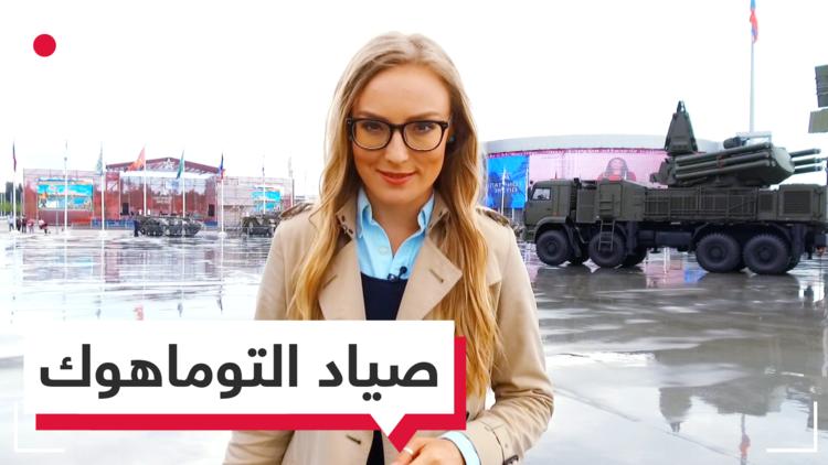 بالفيديو.. كلاشينكوفا مع آنا كنيشينكو - صياد صواريخ توماهوك كروز