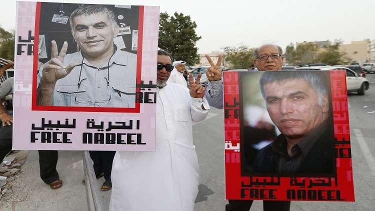 البحرين ترفض طلب الأمم المتحدة إطلاق سراح نبيل رجب