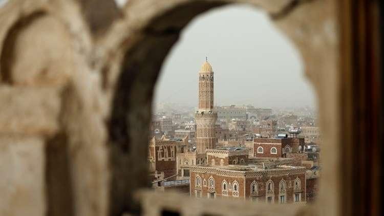 دعوة أممية للحكومة اليمنية والحوثيين لحضور مؤتمر جنيف للسلام في 6 سبتمبر