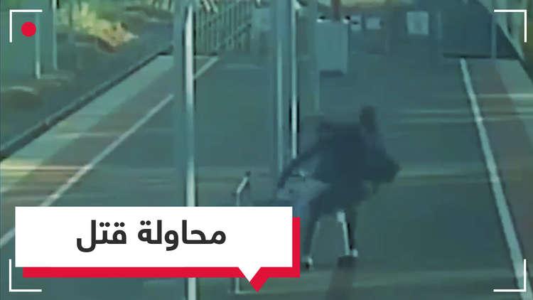 بالفيديو.. حاول قتل صديقته بإلقائها أمام قطار