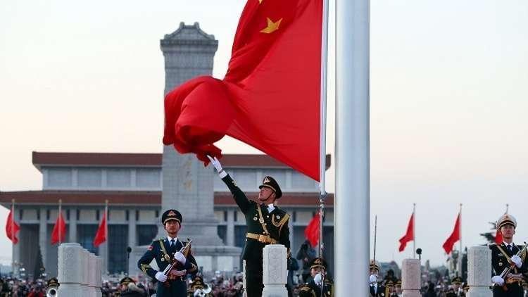الصين: تقرير البنتاغون تكهنات مضللة