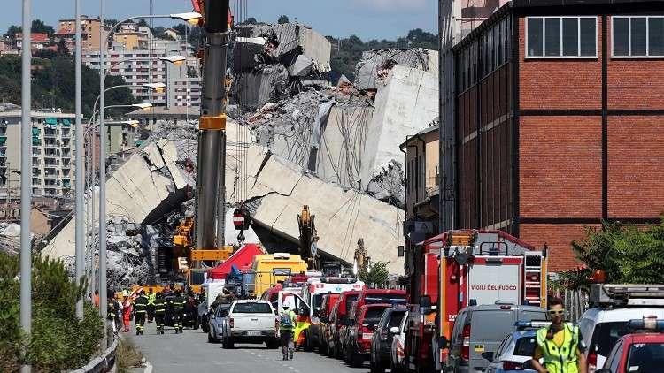 انتشال آخر ضحايا جسر جنوى المنهار في إيطاليا